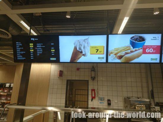 メガバンナーにあるIKEAへの行き方と最新情報2016年