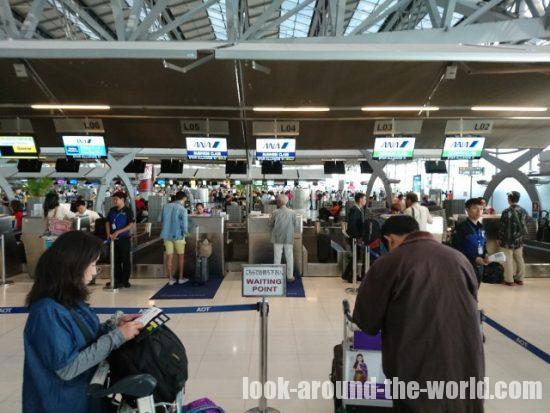 スワンナプーム国際空港でANAチェックイン