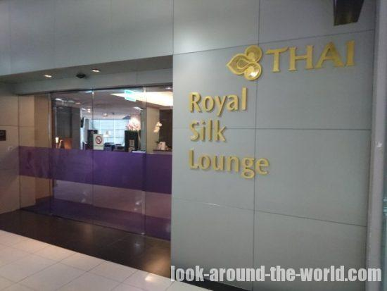 スワンナプーム国際空港 タイ国際航空 ロイヤルシルクラウンジ コンコースC