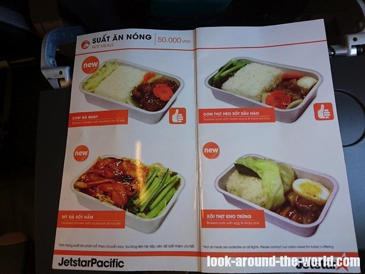 ジェットスター・パシフィックA320エコノミーBL610ホーチミン~香港搭乗