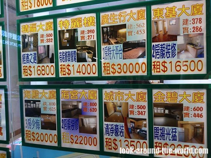 チェックインHK-香港で貴重なキレイで清潔なゲストハウス