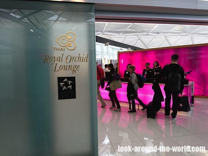 ロイヤルオーキッドラウンジ@香港国際空港