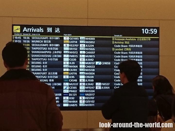 アシアナ航空A330-300エコノミーOZ1085金浦〜羽田搭乗