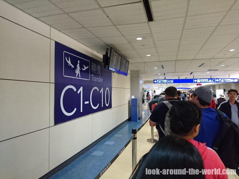 台北桃園国際空港での国際線乗り継ぎ方法