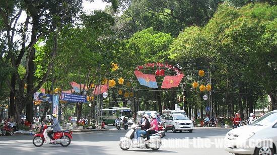 サイゴン公園