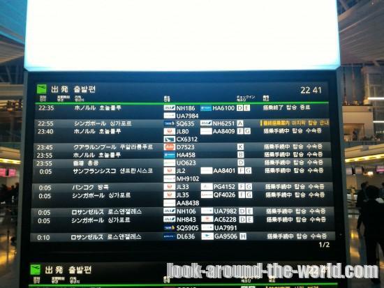 羽田空港国際線香港ドラゴン航空チェックイン
