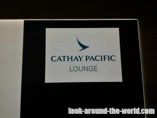 キャセイパシフィックラウンジ羽田を香港ドラゴン航空搭乗時に利用