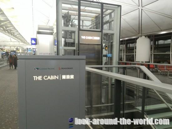 キャセイパシフィックの香港ラウンジ、ザ・キャビンを早朝に利用