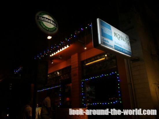 バンコクのレストラン、プワンゲーウ