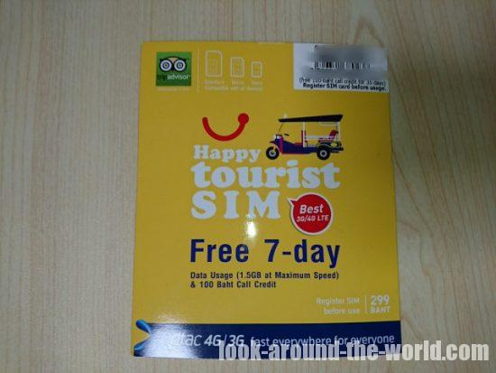 DTAC Happy tourist Sim