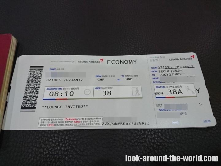 金浦国際空港チェックインとアシアナラウンジ徹底リポート