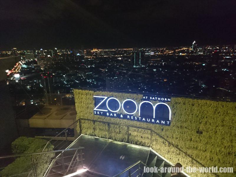 バンコクの絶景ルーフトップバーZOOM